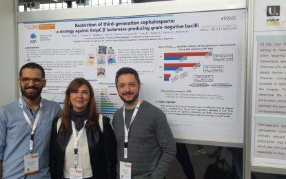 INFECTÓLOGOS DE SALUD DE MALVINAS ARGENTINAS EN EL CONGRESO EUROPEO DE MICROBIOLOGÍA
