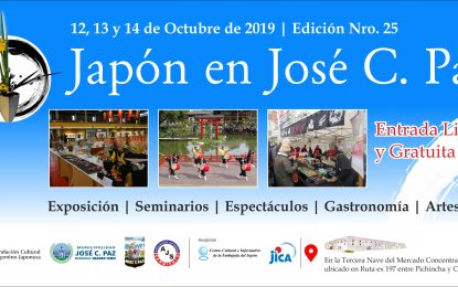 JAPÓN EN JOSÉ C. PAZ: DEL 12 AL 14 DE OCTUBRE DE 2019. CON TODA LA CULTURA JAPONESA